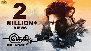 getlinkyoutube.com-Thegidi (தேகிடி) 2014 Tamil Full Movie W/ ENG SUB  - Ashok Selvan, Janani Iyer