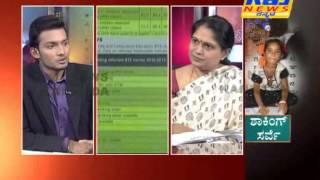 Ms.Vaijayanti, State Head ASER Karnataka Spoke about ASER 2013 In Raj TV NEWS