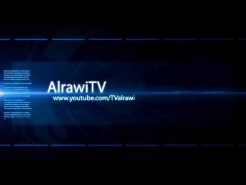Channel Intro - مقدمة القناة