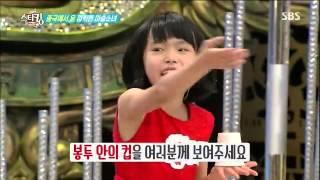 getlinkyoutube.com-GOT7 Jackson helps translating