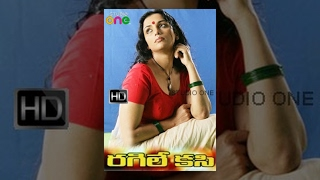 getlinkyoutube.com-Ragile Kasi Hot Telugu Full Movie HD - Manoj | Shweta Menon