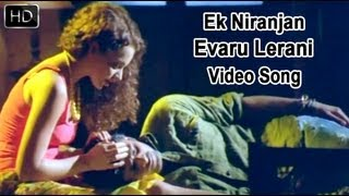 getlinkyoutube.com-Ek Niranjan Movie || Evaru Lerani Video Song || Prabhas, Kangana Ranaut