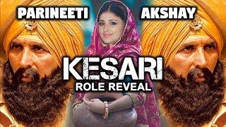 इस रिश्ते को निभाएंगी Parineeti Chopra | Padman Akshay Kumar की Kesari में नया Twist