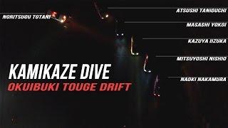 getlinkyoutube.com-KAMIKAZE DIVE - OKUIBUKI TOUGE DRIFT -