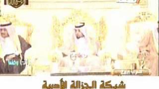 getlinkyoutube.com-الشاعر / مرزوق المقاطي - الشاص