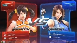 getlinkyoutube.com-TEKKEN 7 5/13 Xiaoyu Play - Online Battle (철권7 샤오유)