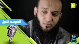 البرواز | عبدالله الشريف