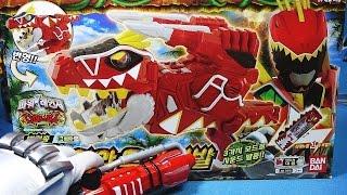 파워레인저 다이노포스 가브티라 드 카니발 오픈박스 장난감 또봇 Z 트라이탄 미니건 Power Ranger Dino Charge gun toy Tobot z gun