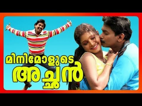 Santosh Pandit Malayalam New Songs Thakkudu Thakkudu Vava Minimolude Achan Malayalam Movie 2013
