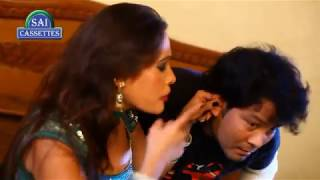 getlinkyoutube.com-Bhojpuri Hot Song Latest - Bahiya Na Jaani | Bhojpuri Hottest Song Ever