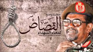getlinkyoutube.com-عمر البشير الكذاب خدع شعب السودان بعدم الترشح للانتخابات