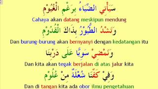 getlinkyoutube.com-www.arabindo.co.nr - nasyid bahasa arab terjemah indonesia - saya'tiddiyaa