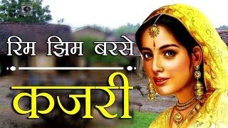 getlinkyoutube.com-Rhim Jhim Barase La Sawanwa  - KAJARI - Rain Song -  Bhojpuri 2015.