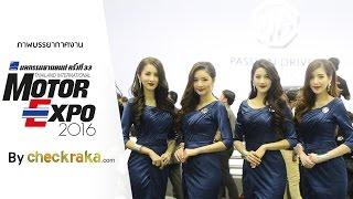 getlinkyoutube.com-Motor Expo 2016 :บรรยากาศมอเตอร์เอ็กซ์โป [FULL HD]