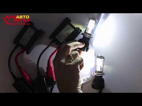 Ксеноновая лампа RS Ultra H4 5000K Bixenon (2 шт.)