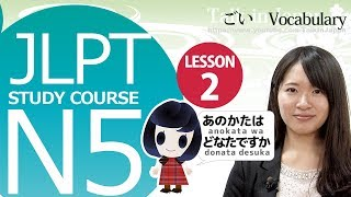 getlinkyoutube.com-JLPT N5 Lesson 1-4 Japanese Basic Expressions【日本語能力試験】