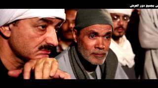 getlinkyoutube.com-اغنيه معلقه دهب للنجم عربى الصغير من فيلم حبل ومشبك للمخرج اسلام الفنان