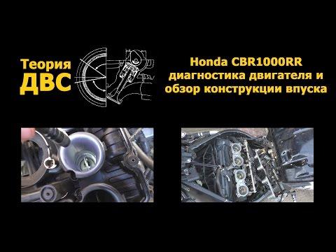 Расположение датчика детонации в Rover 400