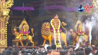 நல்லூர் கந்தசுவாமி கோவில் பதின்ஆறாம் திருவிழா மாலை 09.08.2020