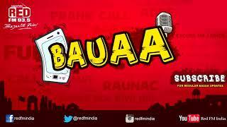 BAUAA - Tirange Ki DP whatsapp Per Lagaao | BAUA
