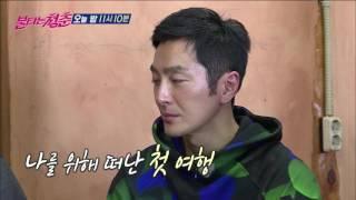 getlinkyoutube.com-SBS [불타는청춘] - 선공개 '우리가 몰랐던 양수경'
