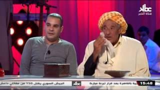 getlinkyoutube.com-Brahim Takhmarte, Gasba et Blagues !!!