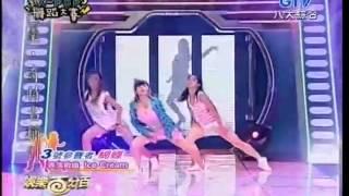 getlinkyoutube.com-蝴蝶姐姐跳舞-ICE CREAM