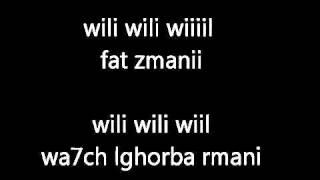 getlinkyoutube.com-ya lmima أحسن أغنية عن الأم يا لميمة + lyrics