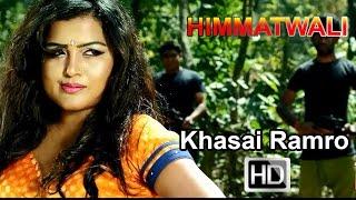 getlinkyoutube.com-LALI JOBAN DINNA MA KASAILAI HUNCHHA BHANE PARKHANE MATRA HO-REKHA THAPA-HIMMATWALI