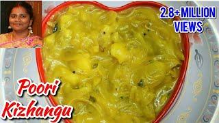 getlinkyoutube.com-Poori Masala / Poori Kizhangu in Tamil / பூரி மசாலா / பூரி கிழங்கு