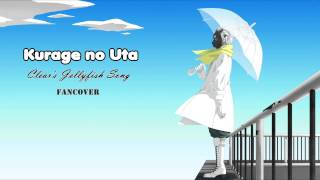DRAMAtical Murder - Kurage no Uta / Jellyfish Song「Momo」