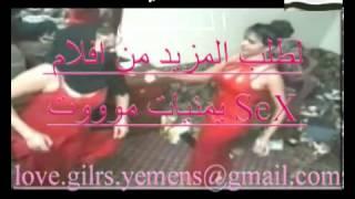 getlinkyoutube.com-رقص بنات اليمن