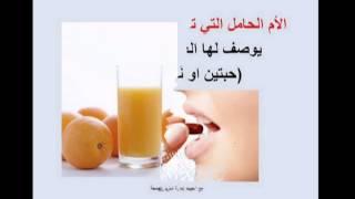 getlinkyoutube.com-فقر الدم الحديدي خلال الحمل