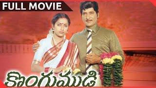 getlinkyoutube.com-Kongumudi Telugu Full Length Movie || Shobhan Babu, Suhasini || Latest Telugu Movies