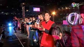getlinkyoutube.com-46 ปี Love Mission คอนเสิร์ตรักล้นจอ | 46 ปี ช่อง 3 รักล้นจอ | TV3 Official