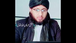(نظم دیوبند مفتی عرفان اللہ)best nazam mfti irfanullah