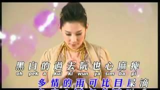 getlinkyoutube.com-atn-小凤凤 - 风中的玫瑰