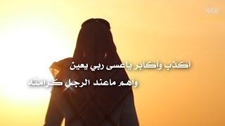 getlinkyoutube.com-شيلة عيت تزين كلمات الشاعر سلمان النصيف اداء المنشد صالح الفريخ