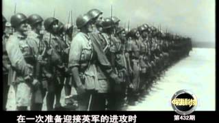 getlinkyoutube.com-【CCTV 7 军事科技 2010 09 04】二战史   传奇的德国88毫米防空炮