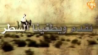 getlinkyoutube.com-شيله /نقدم ويطغينا السطر(:لشاعر سعود القت