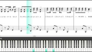getlinkyoutube.com-『裏表ラバーズ(ピアノソロ)』 初音ミク 歌詞付き 楽譜/中級~上級
