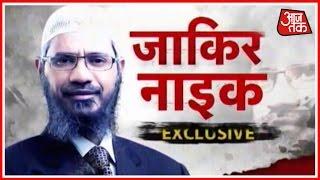 getlinkyoutube.com-Special Report: Exclusive Interview Of Zakir Naik With AajTak