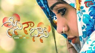 getlinkyoutube.com-Nenu Naa Bhanu | Latest Telugu Short Film 2015 | Sri Laxmi Productions | by Vaalee