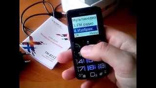 getlinkyoutube.com-Texet TM-B112.Обзор телефона для пожилых людей
