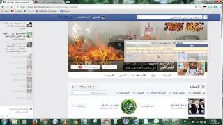 getlinkyoutube.com-حذف كل الاصدقاء دفعه واحده كود جديد 2015
