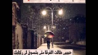 getlinkyoutube.com-شيلة ذبحني الشوق اداء-علي بصرالله ال شآهر