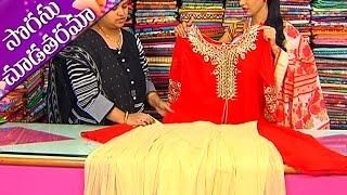 getlinkyoutube.com-New Fashion Of Stylish Long Dresses Collection || Sogasu Chuda Tarama || Vanitha TV