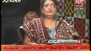 Lok geet ay lada by Awaz Tv (07-07-2012)