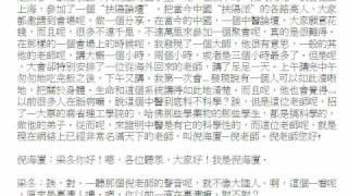 getlinkyoutube.com-重新發現中醫太美1.wmv