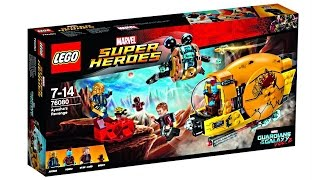 getlinkyoutube.com-LEGO Guardians of the Galaxy 2 sets pictures!